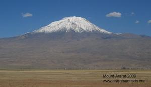 Ağrı Dağı or Mount Ararat photo