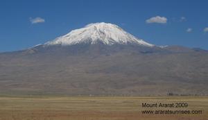 Ağrı Dağı or Mount Ararat photo