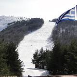 Lailias Ski Center