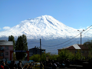Mt. Ararat, Ağrı Dağı or Mount Ararat photo