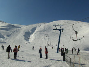 Bitlis Ski Center, Bitlis Sapgõr Ski Center photo