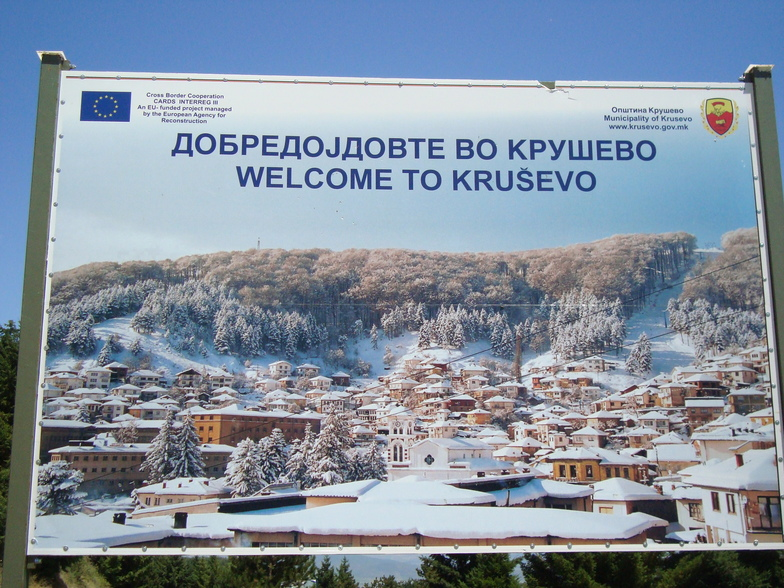 WELCOME, Krushevo