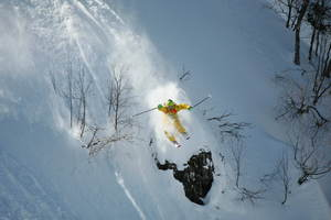 Alpindustria freeride cup by Nissan, Rosa Khutor Alpine Resort photo