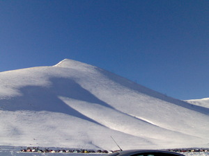 falakro, Falakro Ski Resort photo