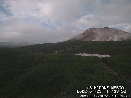 Live webcam per Asahidake se disponibile