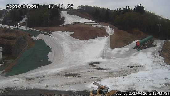Gala Yuzawa webcam às 14h de ontem