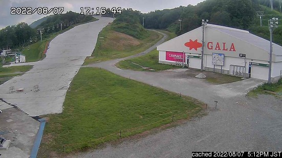 Live Snow webcam for Gala Yuzawa