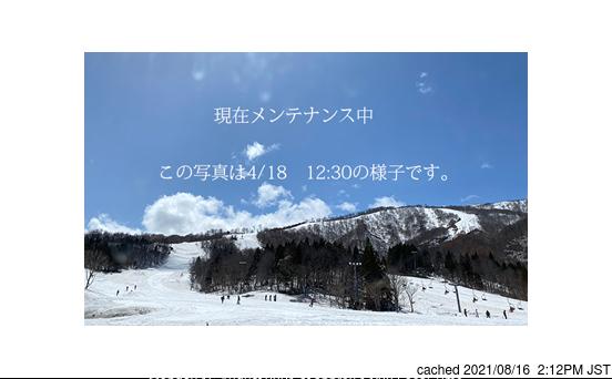 Getō Kōgen webcam às 14h de ontem