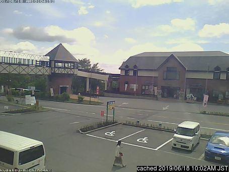 Kusatsu Kokusai webcam at lunchtime today