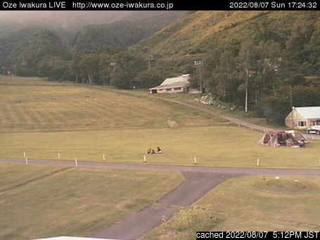 Webcam Live pour Oze Iwakura Ski Resort