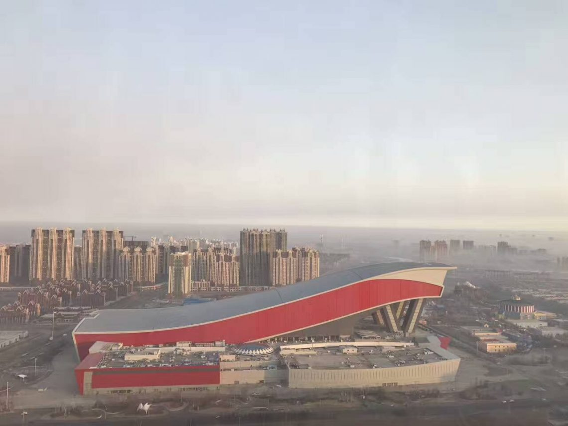 Is a City in Northeast China About To Become One of the